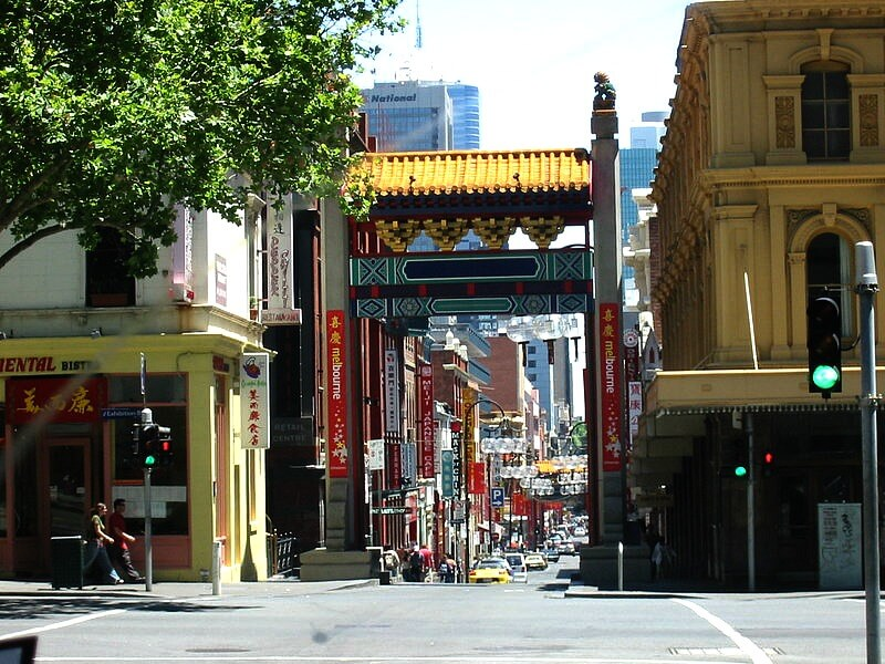 The entrance to Chinatown corner of Little Bourke and Collins Street, Melbourne - Australia
