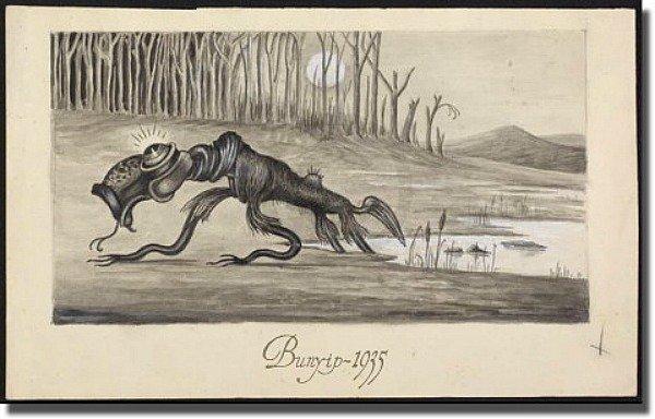 Bunyip, mythical Australian swamp creature