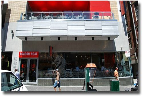 Dragon Boat Restaurant Little Bourke Street Melbourne, in Chinatown Melbourne Australia compliments of http://www.flickr.com/photos/avlxyz/4093147355
