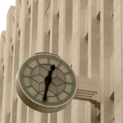Myers Emporium clock