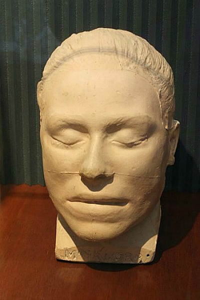 Prisoner Knorr's Death Mask at Old Melbourne Gaol