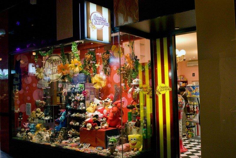 The original lolly shop in Melbourne Central shopping centre compliments of https://flic.kr/p/7TqfbT