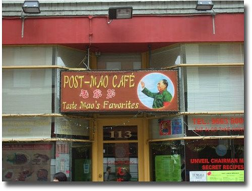 Post-Mao Cafe Chinatown Melbourne Australia compliments of http://www.flickr.com/photos/mabi/38322197/